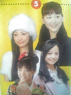 U−23旬な女優人気度調査