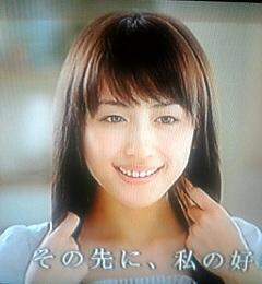 『2009年春、メイクの手本にしたいと思う女性有名人』綾瀬はるか7位