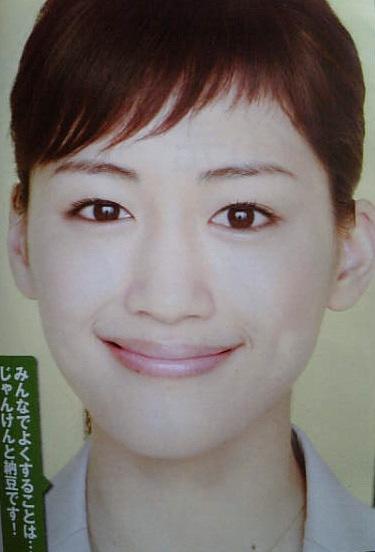 好きな顔 ランキング 綾瀬はるか姫7位