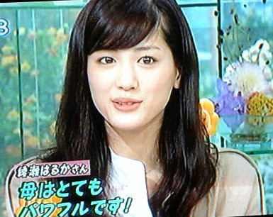 綾瀬はるか出演!☆「ひみつの嵐ちゃん!秋の2時間スペシャル」10/22