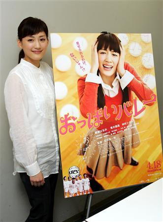 「担任の先生になってほしい俳優」ランキング発表!