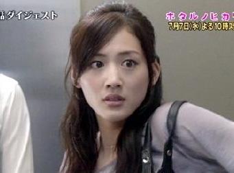綾瀬はるか主演ホタルノヒカリ2スタート