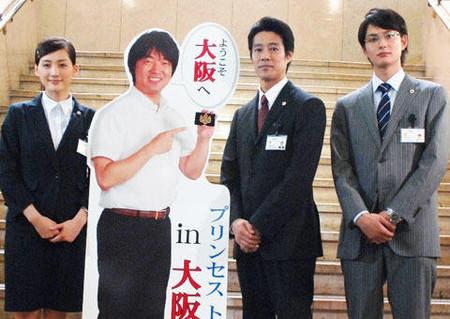 堤真一、綾瀬はるか、岡田将生が主演の映画「プリンセス・トヨトミ」の撮影現場が大阪府庁で報道陣に初公開
